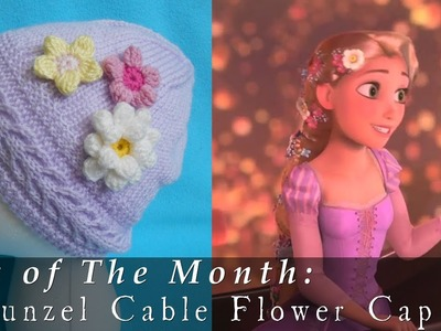 Hat of The Month | Jun. 2014 | Tangled - Rapunzel