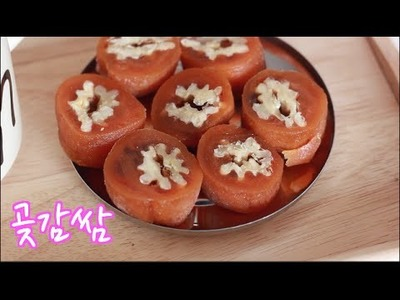 Easy Korean Snacks: Persimmon Walnut Rolls