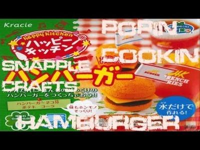 Snapple Crafts: Part 8 -  Popin Cookin Hamburger Set