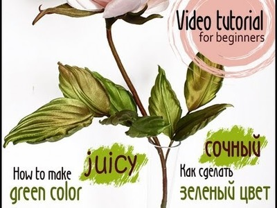 Complete video tutorial how to make juicy green color for somebana technique