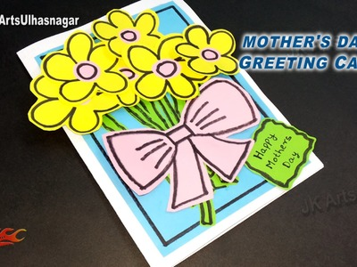 DIY  Easy Mother's Day Greeting Card | How to make | Mother's Day Gift Idea | JK Arts 930
