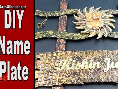How to make Name plate, Wall Murals | Name Plate Tutorial | JK Arts 941