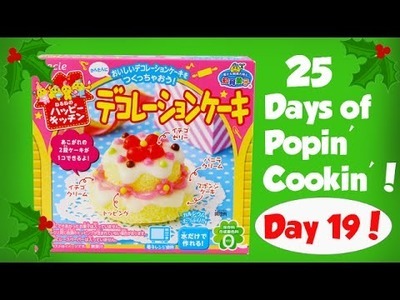 REUPLOAD- DIY Making a Tiny Cake! Day 19 of the 25 Days of Kracie Popin Cookin