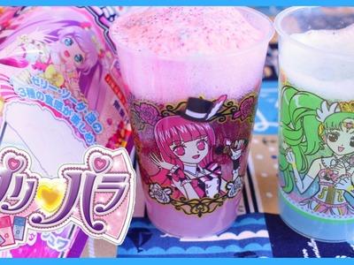 DIY CANDY! PriPara Foamy Jelly Drink