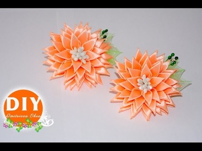 Kanzashi Flower scrunchy.The Flower from the satin ribbon.The Flower DIY Tutorial