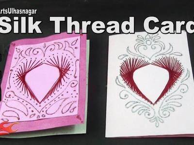 Silk Thread Greeting Card | How to make | JK Arts 980