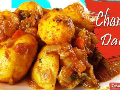 Chanar dalna recipe-Chanar dalna bengali recipe-How to make chanar dalna? Bengali veg recipes