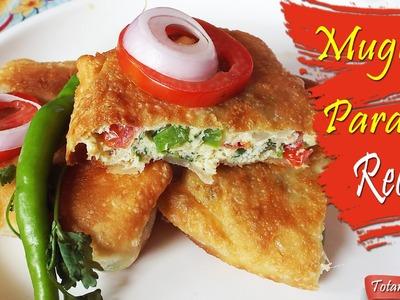 Mughlai paratha Bengali recipe-Mughlai paratha recipe-How to make mughlai paratha? Bengali Food