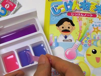 Jikken Neruneru Kracie Diy Candy Experiment