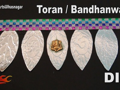 DIY Toran. Bandhanwar from Silver foil and OHP Sheet | How to make | JK Arts 994