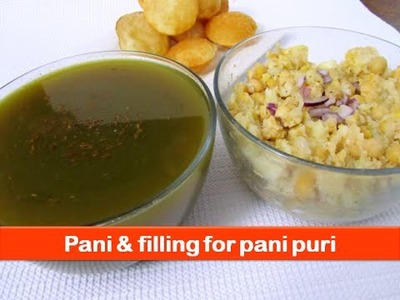 Pani puri filling & masala recipe.golgappa.easy puchka water recipes.street food-lets be foodie