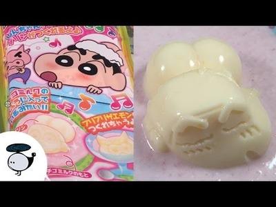 Japanese Butt Pudding #2! Puri Puri Pudding DIY Candy Kit