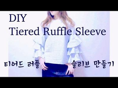 Sewing + DIY Tiered Ruffle Sleeve Top