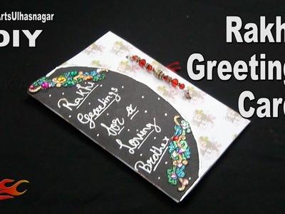 DIY Rakhi Greeting Card for Raksha Bandhan | How to Make | JK Arts 1048