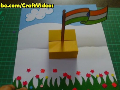 How to make National Flag of India | Independence Day pop up Card
