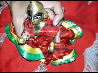 Part 1 - How to do shingar of krishna. bal gopal. ladoo gopal. thakurji. kanha ji