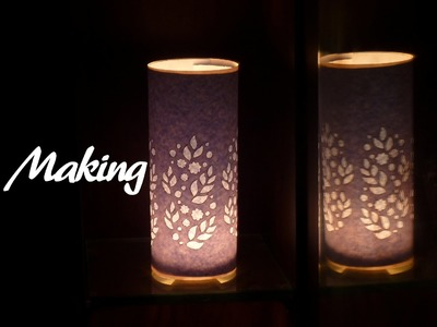 Making Paper Cut lamp shade with Cutart Pro Kit