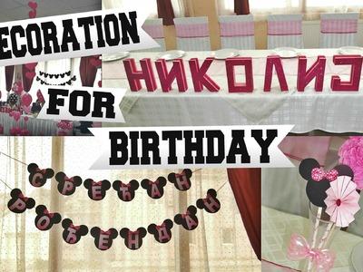 DIY DECORATION FOR BIRTHDAY.Dekoracija za krstenje. rodjendan