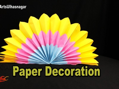 DIY Eco-friendly Backdrop Ganpati Decoration | JK Arts 1057  #GanpatiDecoration #PaperDecorations