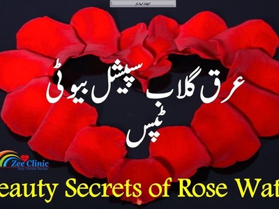 Rose Water Beauty Secret Remedies for Glowing Beautiful Skin | DIY