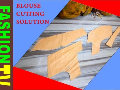 How to measure and cut simple blouse.latest easy blouse cutting and stitching with back pattern 2016