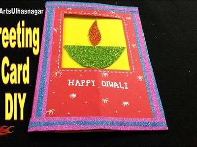 Diwali Greeting Card    DIY How to make Window Card   JK Arts 1081