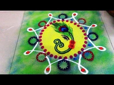 How to make beautiful gajanan rangoli design   created by fun to learn