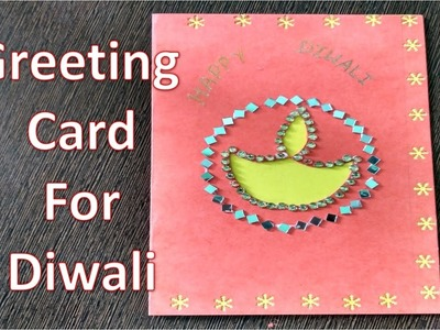 Greeting Card Making Ideas | DIY Greeting Card for Diwali | How to