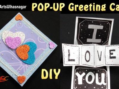 """I love you"" pop up card |  How To Make | JK Arts1097"