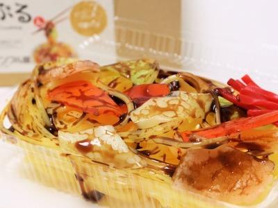 Diy Fake Food Yakisoba