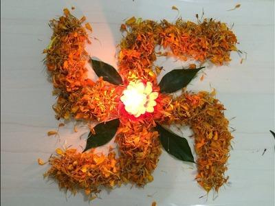 How To Make Flower Rangoli In 2 Mins ? | Flower Swastik Rangoli Design(NEW) by Hemlata's Rangoli