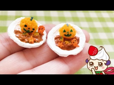 DIY Miniature Halloween curry ミニチュア ハロウィンカレー作り