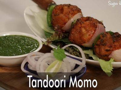 Tandoori Momos | Cooking Classy with Chef Afraz | Sanjeev Kapoor Khazana