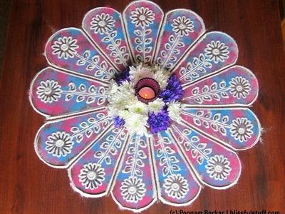 Easy and beautiful flower shaped rangoli | Rangoli designs by Poonam Borkar