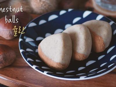[Korean dessert ASMR] Chestnut Balls = 'Yullan'  : Cho's daily cook
