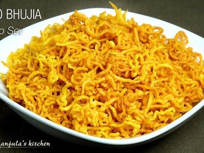 Aloo Bhujia (Potato Sev) Snack Recipe by Manjula