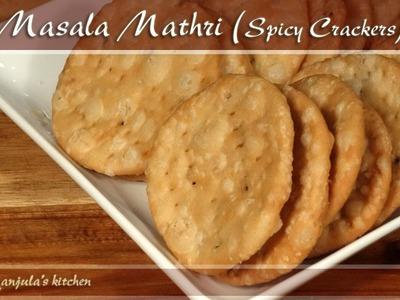 Masala Mathri - Spicy Crackers Recipe by Manjula