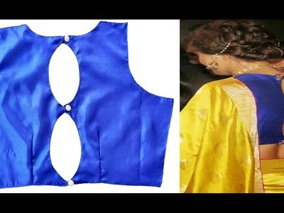 Designer Back Neck Blouse Pattern (DIY)