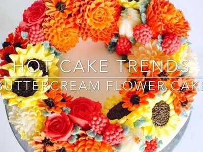 HOT CAKE TRENDS 2016! Buttercream Harvest Flower Wreath Cake - How to make by Olga Zaytseva