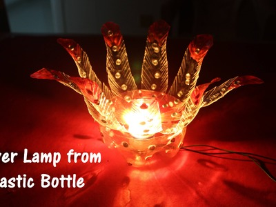DIY- Best Out Of Waste Plastic bottle Flower Lamp