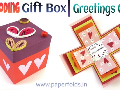 "How to make an ""Explosion Surprise Gift Box. Greetings Card"" - Paper Craft Tutorial"
