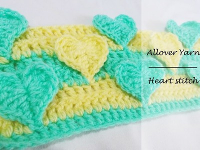 How to crochet the Heart Stitch