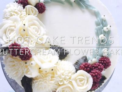 HOT CAKE TRENDS 2016 Buttercream White Christmas wreath cake - How to make by Olga Zaytseva
