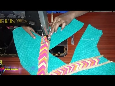 How to make Designer blouse at Home latest blouse back neck designs