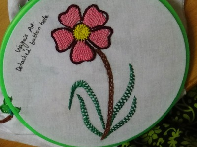 Hand Embroidery Designs # 150 - detached button hole flower stitch design