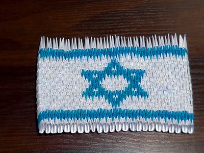 3D origami flag of Israel (דגל ישראל, The Israeli flag) tutorial