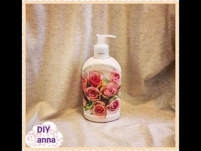 Decoupage liquid soap bottle with glitter DIY shabby chic ideas decorations craft tutorial