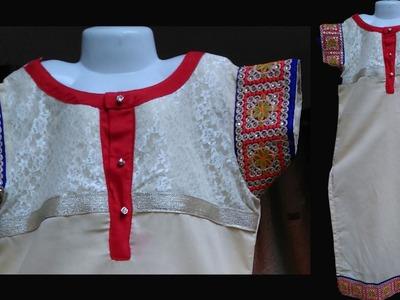How to make a designer kurti | designer kurti cutting and stitching with beautiful neck design