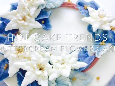 HOT CAKE TRENDS 2016 Buttercream Poinsettia Christmas cake - How to make by Olga Zaytseva