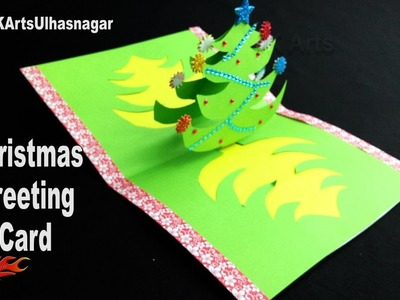 How To Make Christmas 3D Pop Up Card | Christmas Special Craft | JK Arts 1148